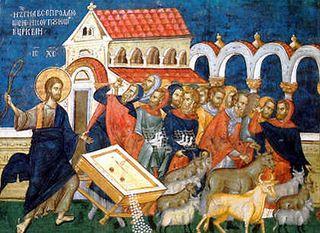 Christmoneychangers