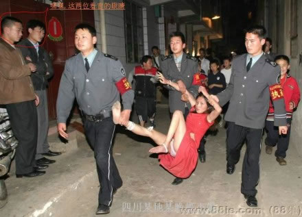 Chinese cops w hooker