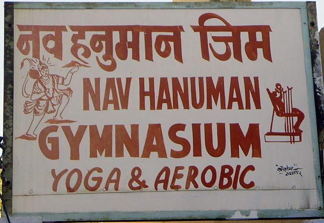 Hanumangym